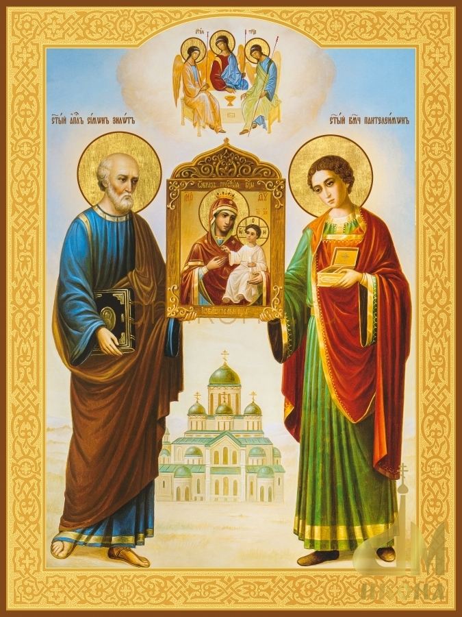 Современная православная икона Симон Зилот и Пантелеимон ...