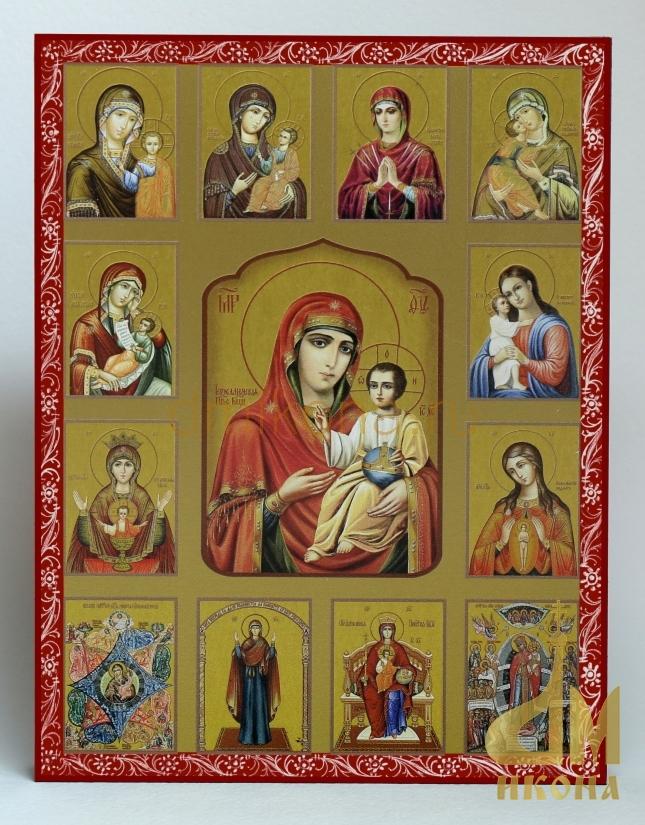 сообщают том, список всех икон пресвятой богородицы с фото для тротуарной