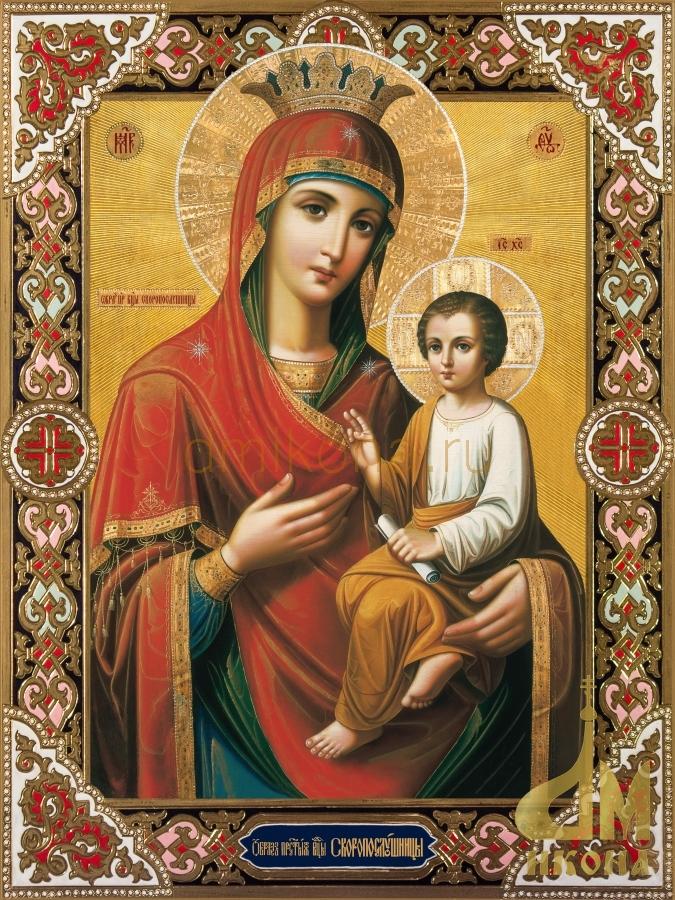 картинка богородица над водой советском союзе делали